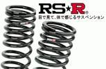 [RS-R]L405S ソニカ用(RSリミテッド)ダウンサス