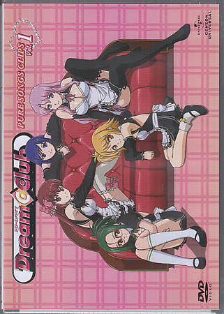 ◆新品DVD★『DREAM C CLUB PURE SONGS CLIPS 1』GNBA-1368★ グッズの画像