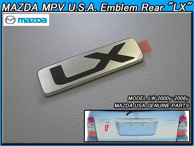 LW[MAZDA] Mazda MPV original US emblem - rear LX Mark /USDM North