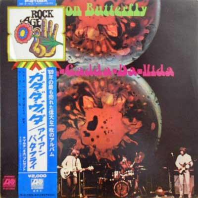 221915 IRON BUTTERFLY / In A Gadda Da Vida(LP)