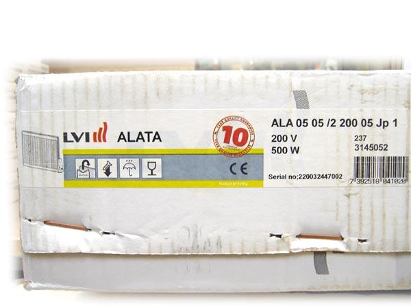 ★LVI★ オイルパネルヒーター ALA0505/2-05J_画像5