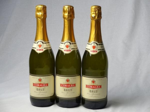 イタリアスパークリング白ワイン3本セット コラルバ_s2000509_2.jpg
