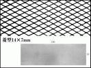 E★即決 アルミ製 メッシュグリルネット 黒 1m×33cm 網 エアロ