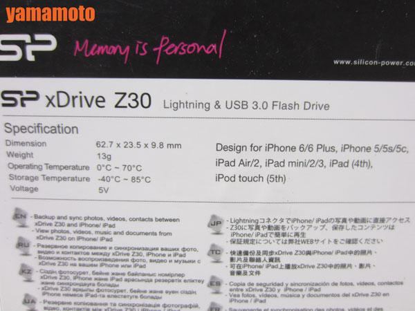 【新品】 送料無料 SP xDrive Z30 USB3.0メモリー ホワイト 32GB _画像3