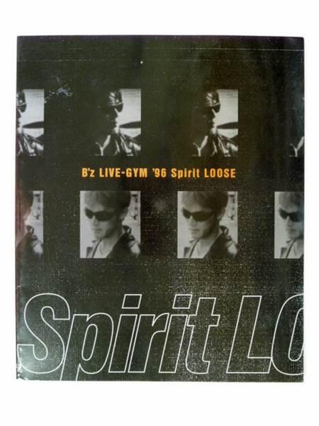 B'z LIVE-GYM '96 Spirit LOOSE パンフ 稲葉浩志 松本孝弘