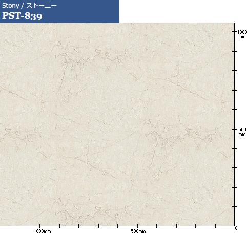 【パロアSTONY 業務用】高級内装用装飾石目シート_画像8