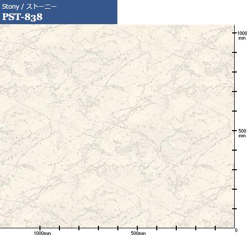 【パロアSTONY 業務用】高級内装用装飾石目シート_画像7