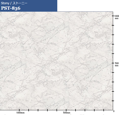 【パロアSTONY 業務用】高級内装用装飾石目シート_画像6