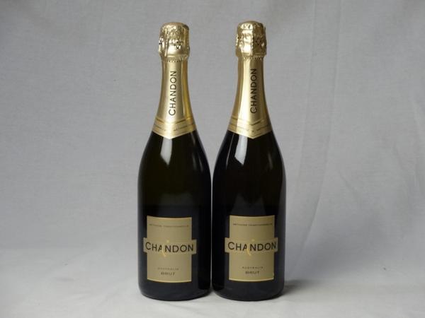 スパークリングワイン辛口2本セット シャンドン ブリュット7_画像1