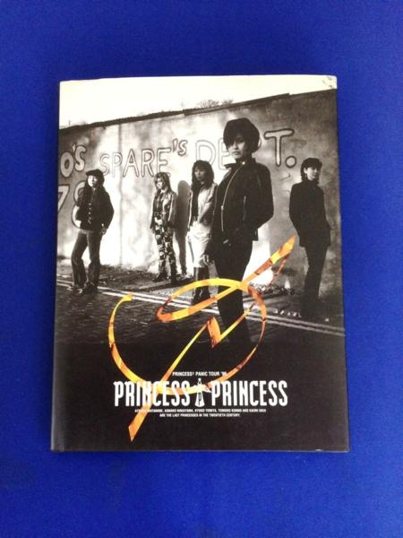 □ツアーパンフ プリンセスプリンセス 1996PANIC TOUR φ□