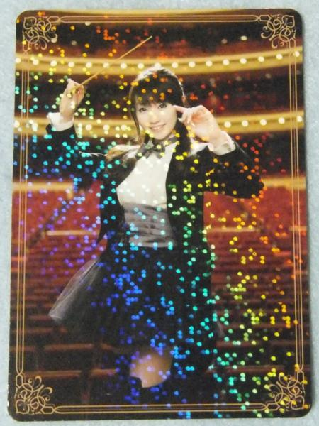水樹奈々 NANACA LIVE GRACE 2011 Orchestra レアカード