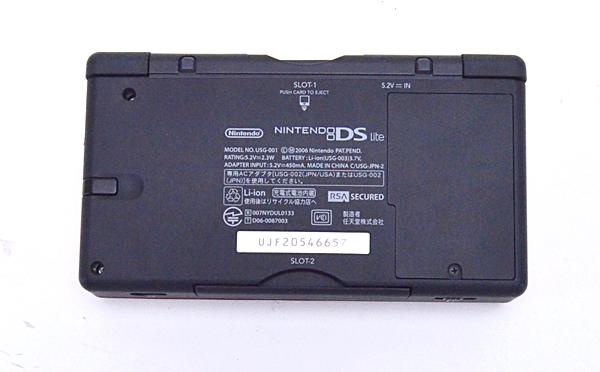任天堂 ニンテンドーDS lite USG-001 クリムゾンブラック 外箱付属 Nintendo_画像4