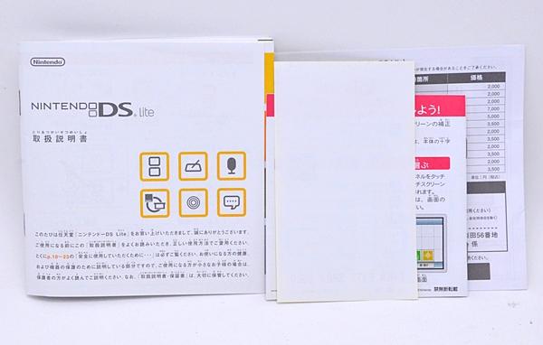 任天堂 ニンテンドーDS lite USG-001 クリムゾンブラック 外箱付属 Nintendo_画像7