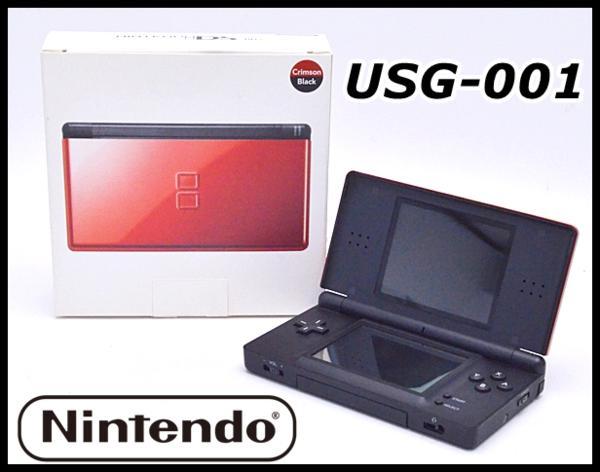 任天堂 ニンテンドーDS lite USG-001 クリムゾンブラック 外箱付属 Nintendo