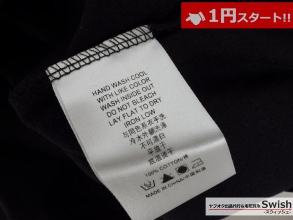 A895●Been Trill ビーントリル × HBA●新品 TEE 長袖 Tシャツ/ロンT S 黒●_画像7
