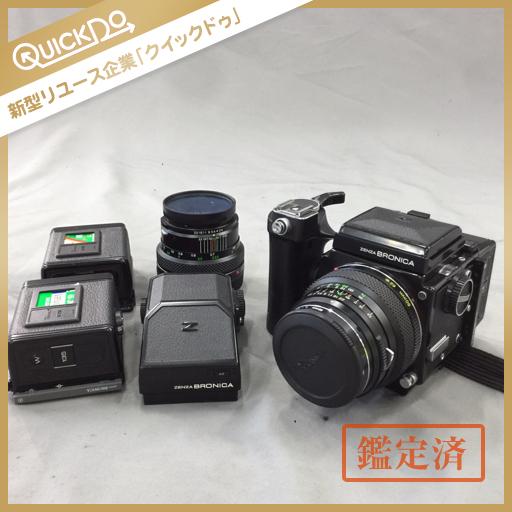 003108-1 1円 ゼンザブロニカ ETR M52 フィルムカメラ 1:2.8 f=50mm 含 まとめセット