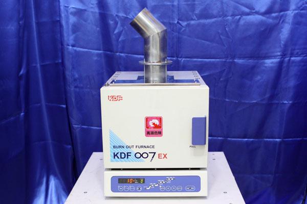 デンケン・ハイデンタル/電気炉 【KDF 007EX】 12995S