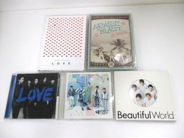 007-21△嵐 LIVEDVD2本、CDアルバム3本 計5点セット