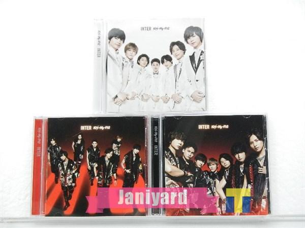 Kis-My-Ft2 CD INTER 初回限定盤AB 通常 3点セット 1円
