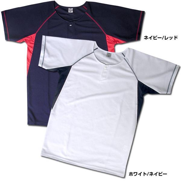 ■ベースボールシャツ(ボタンタイプ)ホワイト/ネイビー S_画像2