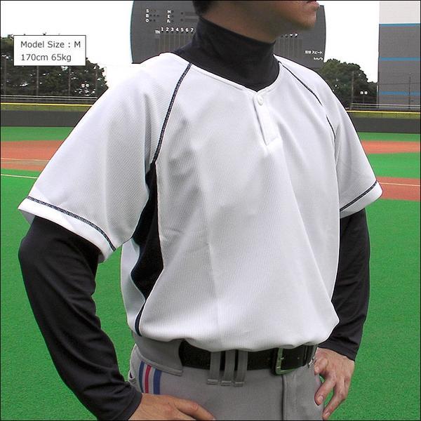 ■ベースボールシャツ(ボタンタイプ)ホワイト/ネイビー S