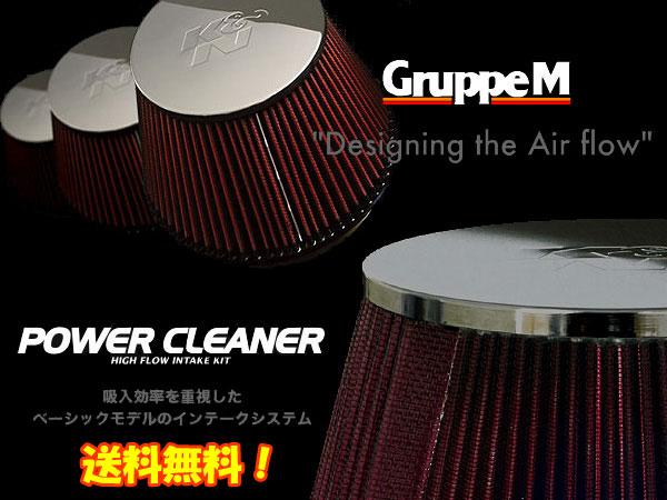 GruppeMパワークリーナー プジョー 306 N5 1.8 N5M 97-02 送無料