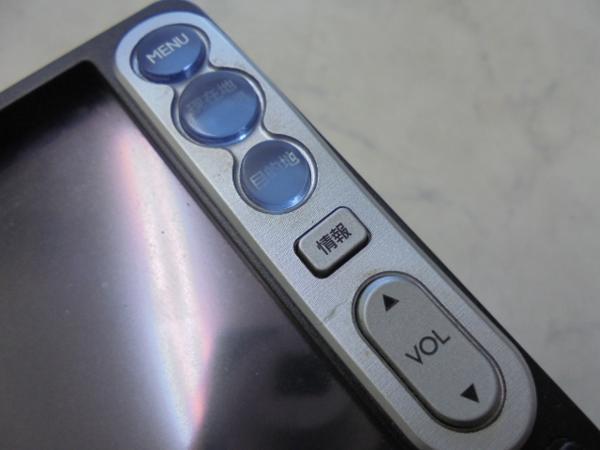 トヨタ純正DVDナビゲーションシステム(NDDA-W55/08545-00N21)ジャンク_画像5