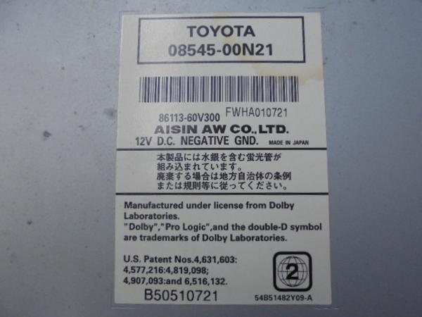 トヨタ純正DVDナビゲーションシステム(NDDA-W55/08545-00N21)ジャンク_画像8