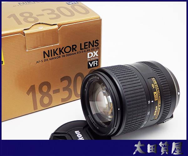 質屋出品☆Nikon ニコン 望遠ズーム レンズ AF-S DX NIKKOR 18-300 mm f/3.5-6.3G ED VR 中古☆1円~売り切り