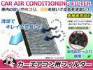 花粉症に 新型 プリウス ZVW5# 50系 活性炭エアコンフィルター エアフィルター クリーンフィルター AC 消臭 カーフィルター