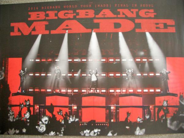 2016 Big Bang World Tour [MADE] Final in Seoul Live ポスター