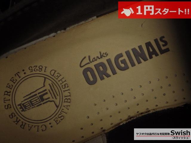 A784●CLARKS クラークス●デザートブーツ /スエード GB9.5 茶●_画像6
