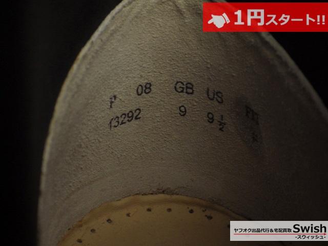 A784●CLARKS クラークス●デザートブーツ /スエード GB9.5 茶●_画像5