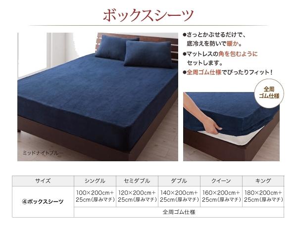 マイクロファイバー ベッド用 ボックスシーツ(マットレス用カバー)の単品 クイーン サイズ 色-Smokeパープル_画像3
