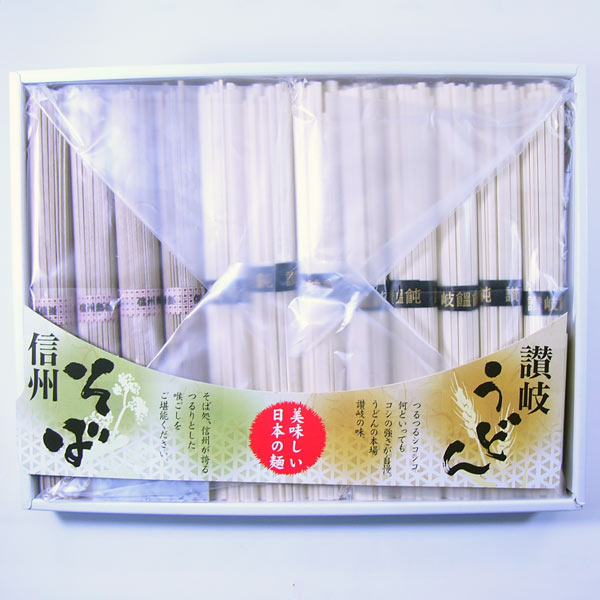 送料無料 讃岐うどん 信州そばUSA-15ギフトセット2