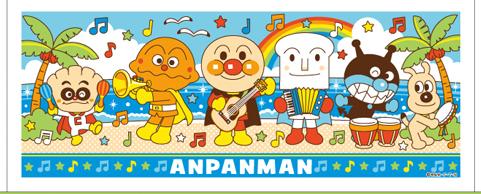 ◆20 アンパンマン 音楽シリーズ ブルー スポーツタオル 2017 送料無料 新着 グッズの画像