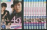 DVD 私の期限は49日 全10巻 レンタル版 AA0816