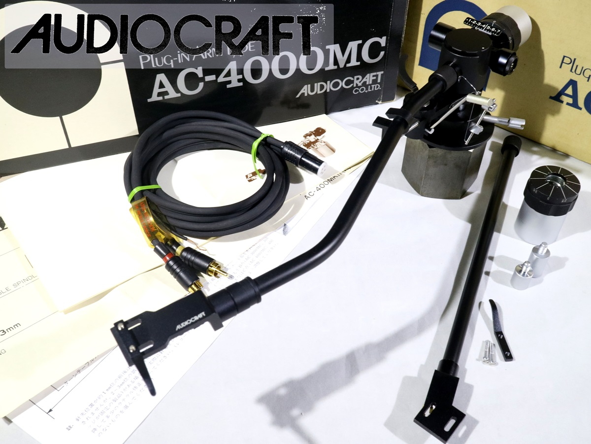 AUDIO CRAFT AC-4000MC