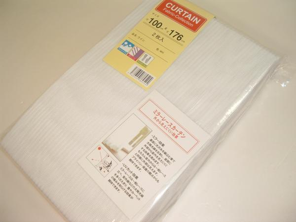 セール品◆ミラーレースカーテン100x176cm2枚組 ライン白1290
