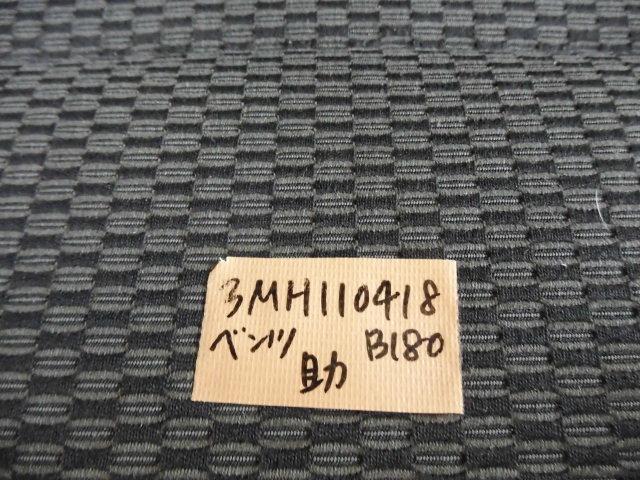 ベンツ B180   助手席 シート 平成22年 CBA-245232 W245 Bクラス       ♭nn_画像6