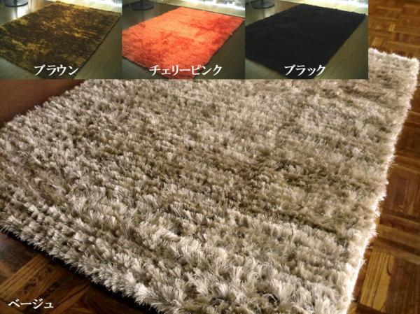 4色展開/ウール入/洗練されたシャギーラグ 190×240 約 3畳 wool ラグ カーペット マット 絨毯 インテリア ラグマット ウール_画像1