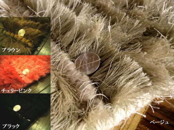 4色展開/ウール入/洗練されたシャギーラグ 190×240 約 3畳 wool ラグ カーペット マット 絨毯 インテリア ラグマット ウール_画像3