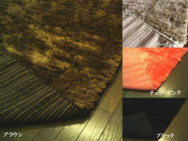 4色展開/ウール入/洗練されたシャギーラグ 190×240 約 3畳 wool ラグ カーペット マット 絨毯 インテリア ラグマット ウール_画像2