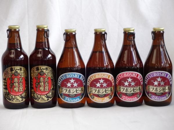 クラフトビールパーティ5本セット 名古屋赤味噌ラガー330m_画像1