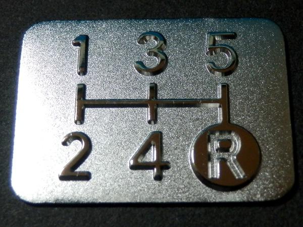 送料無料!メッキ 5MT シフトパターン プレート 5速マニュアル車用 ZC31S JB23W EA11R HA36S DA17V DA64V ZC72S JA22W HN22S MR31S ZC83S