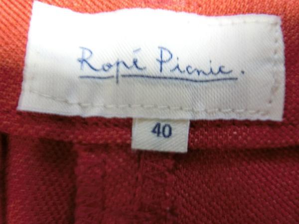 t524 Rope Picnic ショートパンツ オレンジ 40 ポリエステル100%_画像6