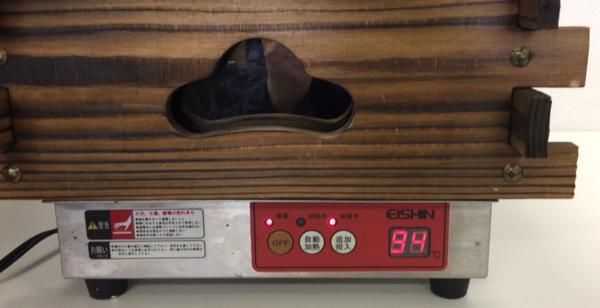 081 エイシン 電気おでん鍋 CVS-6D 6ツ切 業務用 ②_画像2
