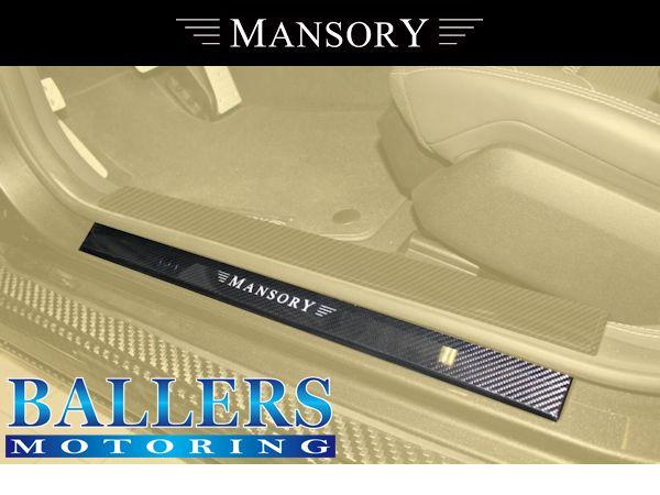 MANSORY BENZ W222 Sクラス エントランスパネル ロングボディ用 Visible carbon 4pcs_画像2