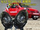 新品 日産 マーチ K12 前期 純正タイプ クリスタルヘッドランプ インナーブラック  左右セット マイクラ USDM ニスモ インパル