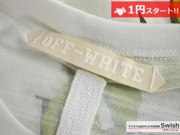 A895●OFF-WHITE オフホワイト●新品 BANANA LEAVES PRINTED T-SHIRT Tシャツ M●_画像9